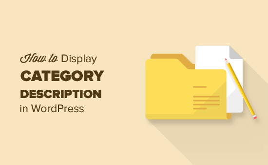 How to Display Category Descriptions in WordPress